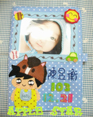 不織布各種保護套寶寶手冊:你是馬寶寶兒童手冊