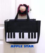 不織布大包包區:手提式鋼琴包