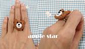不織布髮夾/髮束/耳環/戒指/項鍊:雀斑熊戒指
