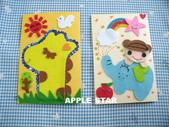 不織布手工卡片(以一般卡片紙當底):卡片設計4
