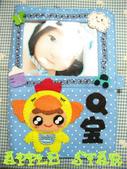 不織布各種保護套寶寶手冊:雞寶寶手冊