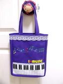 不織布大包包區:紫色鋼琴包包