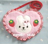 不織布大包包區:粉紅毛毛兔子側背袋