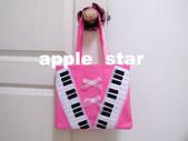 不織布大包包區:粉紅雙鋼琴鍵盤包