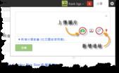 Google+ 相片:Google+ GIF 分享.png