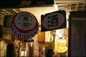 三峽老街:1097978395.jpg