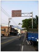 單車五指山:1422531105.jpg