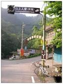 單車五指山:1422531113.jpg