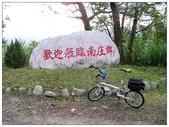 向天湖矮靈10年大祭:1340206797.jpg