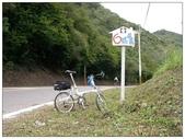 八五山:1950255784.jpg