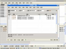 飛龍雲端系統:acc2.jpg