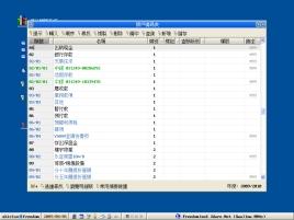 飛龍雲端系統:acc3.jpg