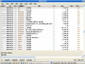 飛龍雲端系統:acc4.jpg