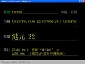 飛龍雲端系統:pss1a.jpg
