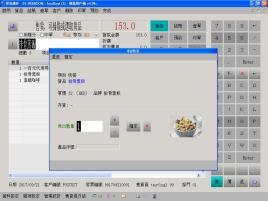飛龍雲端系統:pss1b.jpg