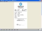 飛龍雲端系統:f2.jpg