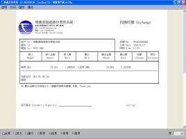 飛龍雲端系統:f3.jpg