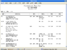 飛龍雲端系統:crs04.jpg
