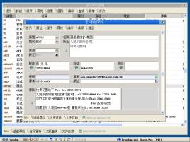 飛龍雲端系統:crs02.jpg