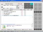 飛龍雲端系統:p3.jpg