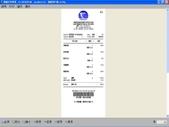 飛龍雲端系統:pss4.jpg