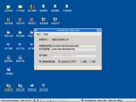 飛龍雲端系統:iware.jpg