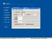 飛龍雲端系統:acc7.jpg