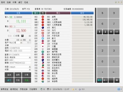 飛龍雲端系統:11.jpg