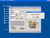 飛龍雲端系統:pss6.jpg
