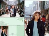 家人篇~老媽家:1986-02-08