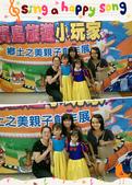 台中大里運動公園:2014-07-06  臺中兒童藝術館