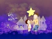 矢量-快樂童年、父親節:父亲节主题韩国插画壁纸d