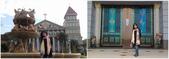 旅遊~~中部:20150222  圓滿教堂