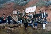 金門 ---  陸光藝工隊:1987-04-09-.jpg