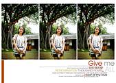 2014-07-26 稻禾六藝文化館:2014-07-26 稻禾六藝文化館- (17).jpg