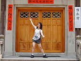2014-07-26 稻禾六藝文化館:2014-07-26 稻禾六藝文化館- (2).JPG