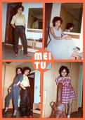 干城藝工隊:1982-10-12