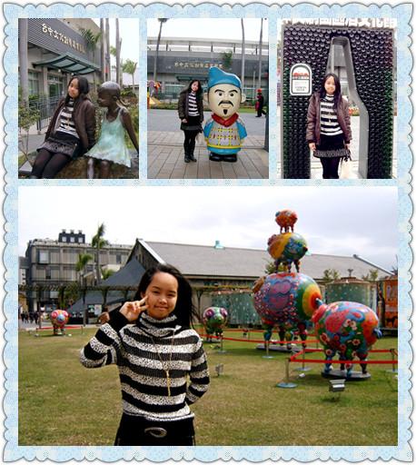 台中文化創意產業園區:2014-03-09  台中創意園區-洪易(動物派對)