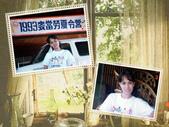 麥當勞管理組夏令營:1993麥當勞夏令營