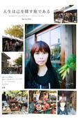 2014-07-26 稻禾六藝文化館:img1482579468765.jpg