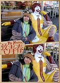 就愛麥當勞:2015-01-30