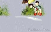 韓國 插畫(女孩:韩国插画名家:Webjong 温馨甜蜜小情侣插画:韩国插画 - 甜蜜情侣情人图片hj