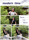 2014-07-26 稻禾六藝文化館:2014-07-26 稻禾六藝文化館- (12).jpg
