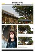 2014-07-26 稻禾六藝文化館:img1482574153984.jpg