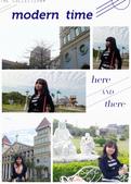 旅遊~~中部:20150216_164728  圓滿教堂