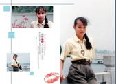 麥當勞管理組夏令營:1994-05-12  麥當勞夏令營