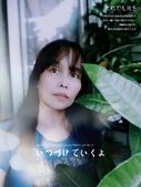 日日日美~3:MYXJ_20190604143024_fast- (6).jpg
