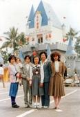 旅遊~~南部:1984-02-02  大千樂園 (8).jpg