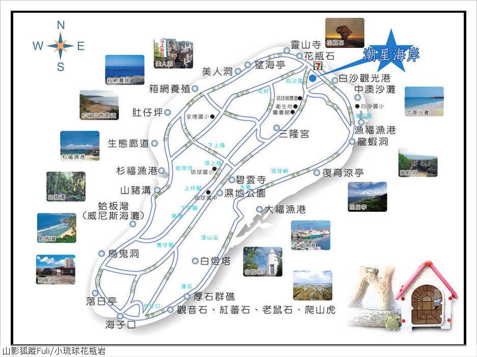 小琉球花瓶岩:小琉球花瓶岩 (9).jpg