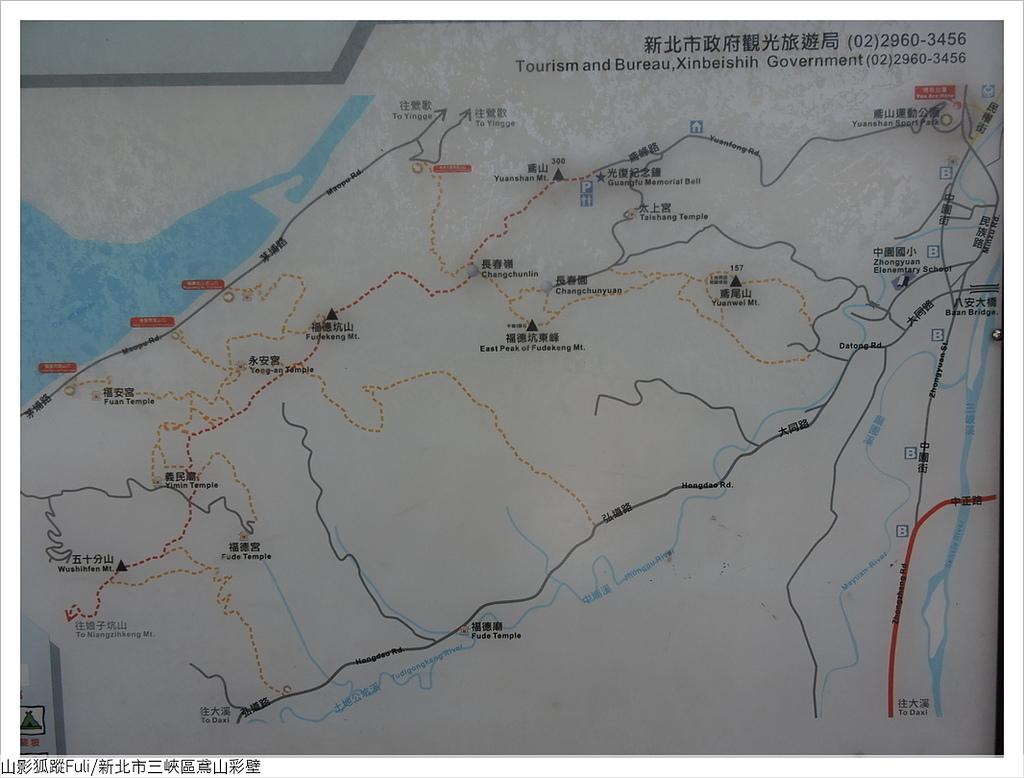 鳶山彩壁 (120).JPG - 鳶山彩壁